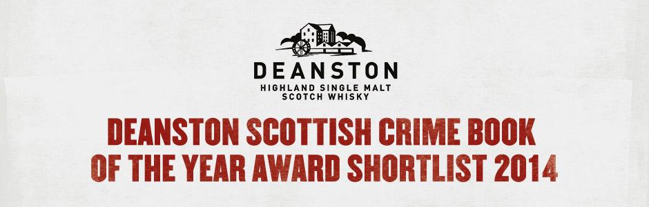 Deanston Shortlist